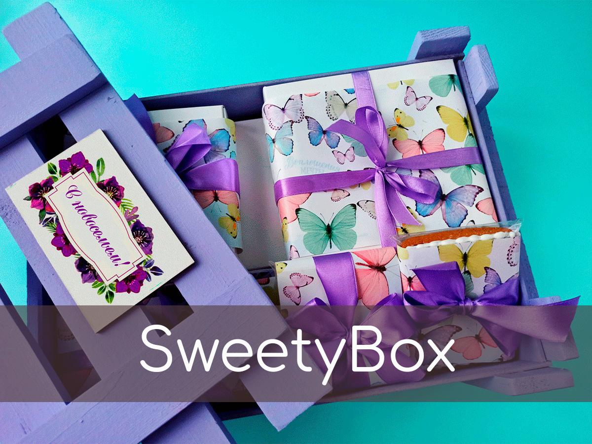 Заставка на SweetyBox с надписью 900x1200