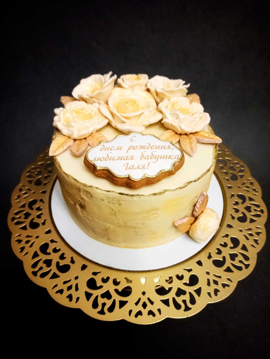 торт-золотой-10_1200